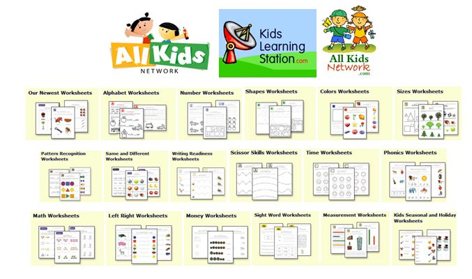 Visual Perception Worksheets Occupational Therapy - The Best and ...
