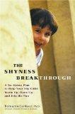 [Image: shynessbreakthrough.jpg]